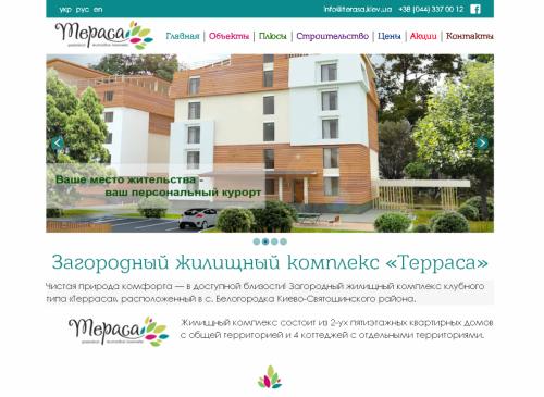 http://terasa.kiev.ua/