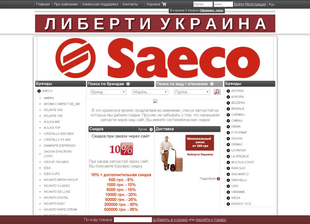 http://zapchastisaeco.com/