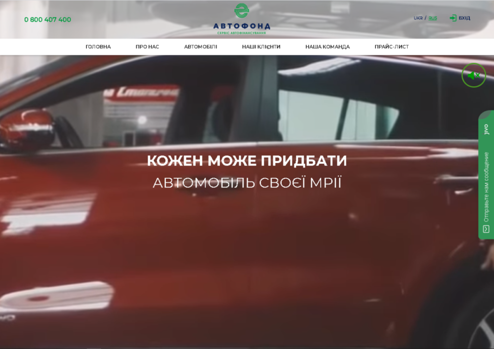 https://avtofond.com.ua/