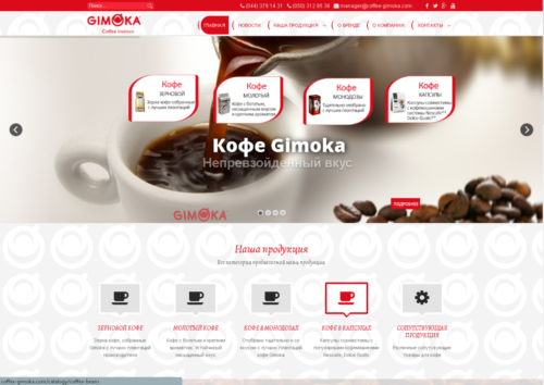 coffee-gimoka