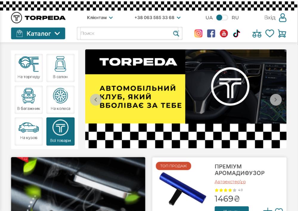 https://torpedaclub.com.ua/